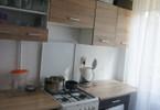 Morizon WP ogłoszenia | Mieszkanie na sprzedaż, Konstancin Mickiewicza, 37 m² | 6055