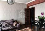 Morizon WP ogłoszenia | Mieszkanie na sprzedaż, Warszawa Mokotów, 46 m² | 3991