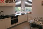 Morizon WP ogłoszenia | Mieszkanie na sprzedaż, Bydgoszcz Okole, 62 m² | 7809