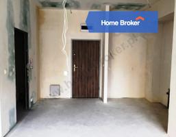 Morizon WP ogłoszenia | Mieszkanie na sprzedaż, Kraków Wola Duchacka, 44 m² | 1138