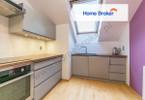 Morizon WP ogłoszenia | Mieszkanie na sprzedaż, Gdańsk Piecki-Migowo, 60 m² | 7931