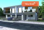 Morizon WP ogłoszenia | Dom na sprzedaż, Częstochowa Stradom, 159 m² | 2225