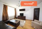 Morizon WP ogłoszenia | Mieszkanie na sprzedaż, Rzeszów Staromieście, 71 m² | 2452