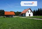 Morizon WP ogłoszenia | Dom na sprzedaż, Wrzesina, 146 m² | 8642