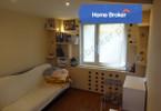 Morizon WP ogłoszenia | Mieszkanie na sprzedaż, Lublin Wieniawa, 49 m² | 7222