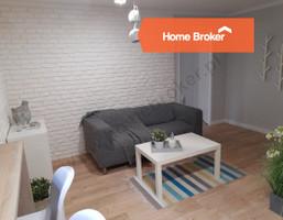 Morizon WP ogłoszenia | Mieszkanie na sprzedaż, Lublin Wrotków, 30 m² | 8260