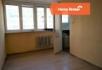 Morizon WP ogłoszenia | Mieszkanie na sprzedaż, Wrocław Krzyki, 47 m² | 5504