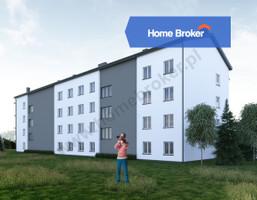 Morizon WP ogłoszenia | Mieszkanie na sprzedaż, Kowale Apollina, 92 m² | 6491