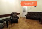 Morizon WP ogłoszenia | Mieszkanie na sprzedaż, Lublin Śródmieście, 49 m² | 9827