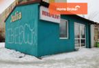 Morizon WP ogłoszenia | Lokal handlowy na sprzedaż, Zgierz, 40 m² | 8754