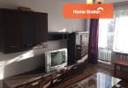 Morizon WP ogłoszenia | Mieszkanie na sprzedaż, Białystok Białostoczek, 39 m² | 4457
