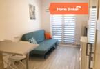 Morizon WP ogłoszenia | Mieszkanie na sprzedaż, Wrocław Fabryczna, 38 m² | 3038