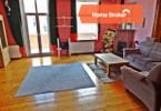 Morizon WP ogłoszenia | Mieszkanie na sprzedaż, Legnica Tarninów, 121 m² | 9613