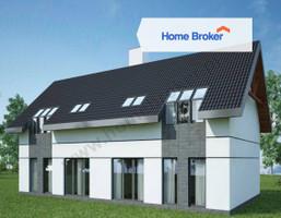 Morizon WP ogłoszenia | Mieszkanie na sprzedaż, Modlnica Polna, 63 m² | 3785