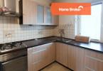 Morizon WP ogłoszenia | Mieszkanie na sprzedaż, Wrocław Krzyki, 45 m² | 5873