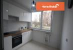 Morizon WP ogłoszenia | Mieszkanie na sprzedaż, Wrocław Psie Pole, 52 m² | 2463