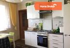 Morizon WP ogłoszenia | Dom na sprzedaż, Straszyn, 80 m² | 8641