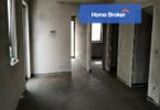 Morizon WP ogłoszenia | Mieszkanie na sprzedaż, Kraków Łagiewniki-Borek Fałęcki, 100 m² | 9203