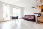 Morizon WP ogłoszenia | Mieszkanie na sprzedaż, Poznań Rataje, 35 m² | 3727