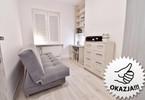 Morizon WP ogłoszenia | Mieszkanie na sprzedaż, Wrocław Borek, 55 m² | 1026