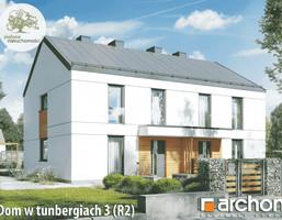 Morizon WP ogłoszenia | Dom na sprzedaż, Bielsko-Biała Hałcnów, 120 m² | 7551