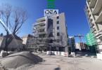 Morizon WP ogłoszenia | Mieszkanie na sprzedaż, Bydgoszcz Kapuściska, 46 m² | 4082
