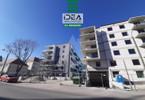 Morizon WP ogłoszenia | Mieszkanie na sprzedaż, Bydgoszcz Kapuściska, 46 m² | 4433