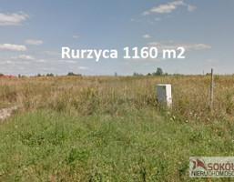 Morizon WP ogłoszenia | Działka na sprzedaż, Rurzyca, 1160 m² | 6540
