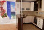 Morizon WP ogłoszenia | Mieszkanie na sprzedaż, Koszalin, 87 m² | 8102
