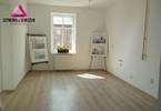 Morizon WP ogłoszenia | Mieszkanie na sprzedaż, Rybnik Chwałowice, 55 m² | 7554