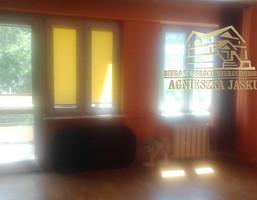 Morizon WP ogłoszenia | Mieszkanie na sprzedaż, Rzeszów Krakowska-Południe, 58 m² | 9631
