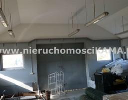 Morizon WP ogłoszenia | Fabryka, zakład na sprzedaż, Bielsko-Biała, 310 m² | 2680