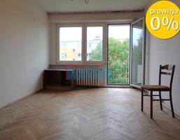 Morizon WP ogłoszenia | Mieszkanie na sprzedaż, Olsztyn Pojezierze, 58 m² | 6390