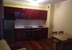 Morizon WP ogłoszenia   Mieszkanie na sprzedaż, Piaseczno Energetyczna, 35 m²   4621