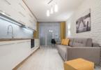 Morizon WP ogłoszenia | Mieszkanie na sprzedaż, Wrocław Lipa Piotrowska, 35 m² | 7928