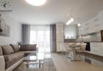 Morizon WP ogłoszenia | Mieszkanie na sprzedaż, Wrocław Lipa Piotrowska, 54 m² | 6084