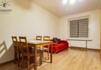 Morizon WP ogłoszenia | Mieszkanie na sprzedaż, Wrocław Krzyki, 38 m² | 9226
