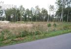 Morizon WP ogłoszenia | Działka na sprzedaż, Hołówki Duże, 3836 m² | 3743