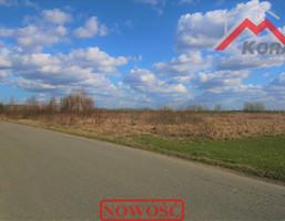 Morizon WP ogłoszenia | Działka na sprzedaż, Czosnów, 1001 m² | 9860