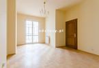 Morizon WP ogłoszenia | Mieszkanie na sprzedaż, Kraków Łobzów, 120 m² | 5182