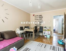 Morizon WP ogłoszenia | Mieszkanie na sprzedaż, Kraków Mistrzejowice, 48 m² | 0623
