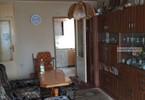 Morizon WP ogłoszenia | Mieszkanie na sprzedaż, Wrocław Biskupin, 37 m² | 5731