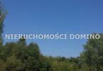 Morizon WP ogłoszenia | Działka na sprzedaż, Łódź Górna, 9464 m² | 0592