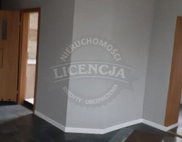 Morizon WP ogłoszenia | Mieszkanie na sprzedaż, Gorzów Wielkopolski Śródmieście, 40 m² | 4095