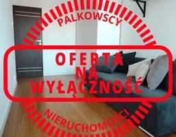 Morizon WP ogłoszenia | Mieszkanie na sprzedaż, Kraków Czyżyny, 49 m² | 9441