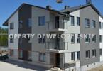 Morizon WP ogłoszenia | Mieszkanie na sprzedaż, Radwanice Parkowa, 46 m² | 6682