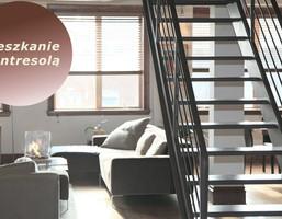 Morizon WP ogłoszenia | Mieszkanie na sprzedaż, Wrocław Maślice, 55 m² | 8431