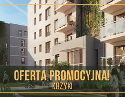 Morizon WP ogłoszenia   Mieszkanie na sprzedaż, Wrocław Krzyki, 41 m²   3021