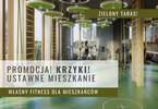 Morizon WP ogłoszenia | Mieszkanie na sprzedaż, Wrocław Krzyki, 66 m² | 7716