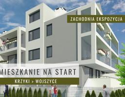 Morizon WP ogłoszenia   Mieszkanie na sprzedaż, Wrocław Wojszyce, 48 m²   1430